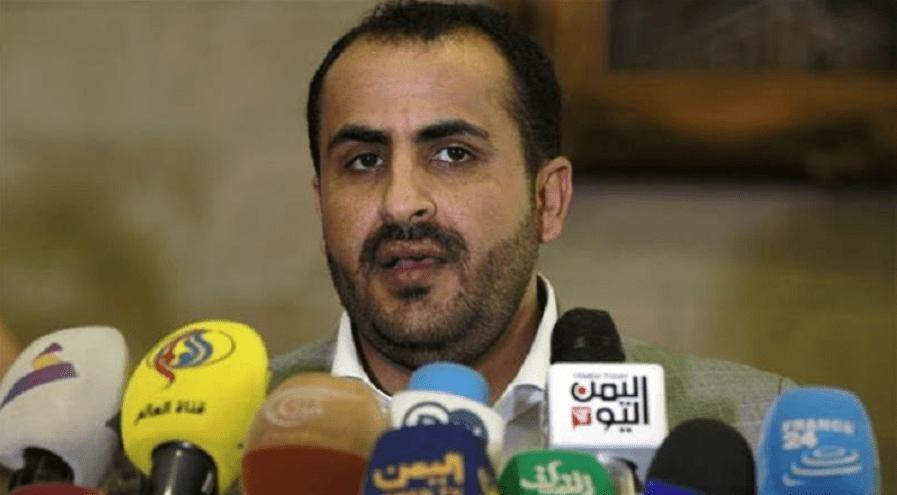Permintaan Aneh Koalisi Saudi dalam Perundingan Damai Yaman