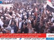 Demo Warga Irak