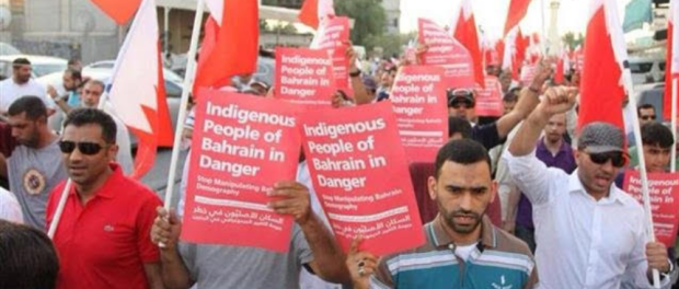 Demo di Bahrain