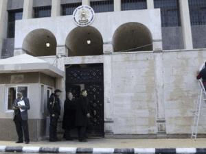 Kedubes UEA di Suriah