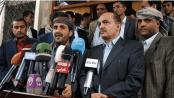 Konpers Houthi