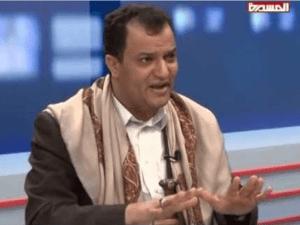 Negosiator Ansarullah Yaman
