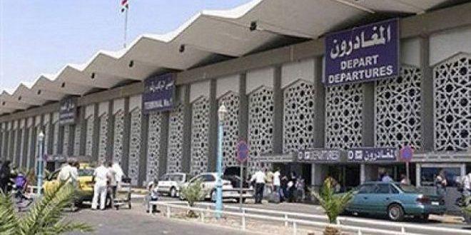 Investor Rusia Akan Bangun Kembali Bandara Damaskus