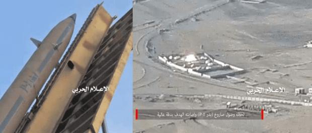 Rudal Yaman sikat Pangkalan Saudi