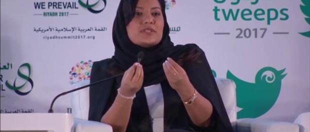 Saudi Tunjuk Putri Bandar bin Sultan jadi Dubes untuk AS