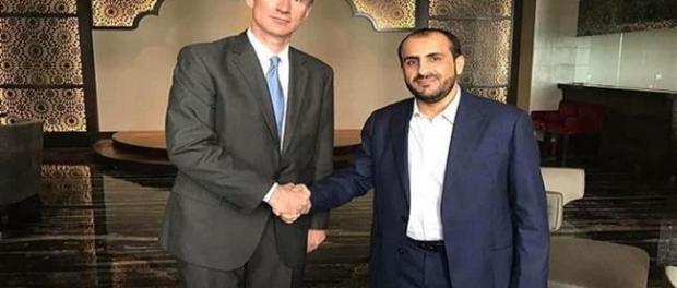 Ketua Negosiator Houthi Bertemu Menlu Inggris di Oman