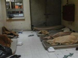 Tahanan Bahrain