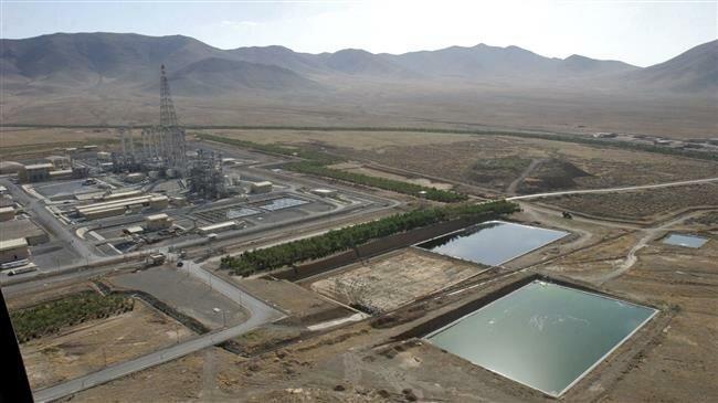 Raktor Nuklir Arak Iran