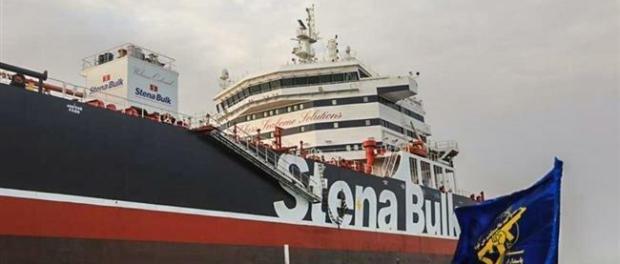 Kapal Tanker Inggris