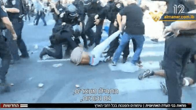 Polisi Israel Bunuh Yahudi Ethiopia