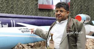 Yaman_Pamerkan_Rudal_Terbarunya