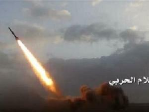 Rudal Yaman