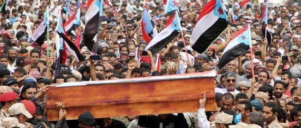 Prosesi Pemakaman Warga Yaman