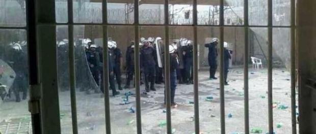Penjara Bahrain