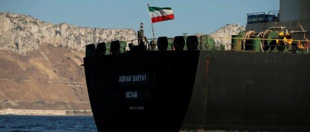 Kapal Andrian Darya 1 Iran