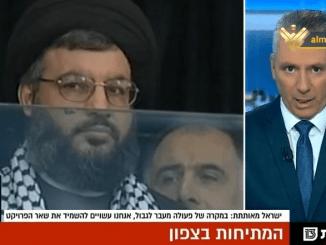 Hizbullah dan Al Manar Vs Israel