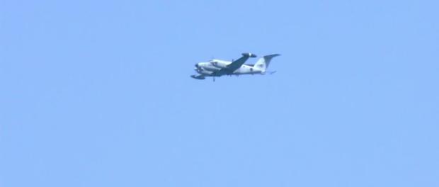 Pesawat Perang Israel