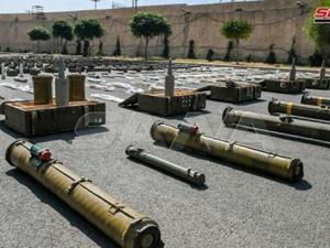 Senjata Buatan AS di Tangan Teroris