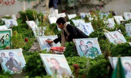 Makam di Yaman