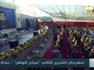 Pidato Sekjen #hizbullah Hassan Nasrallah