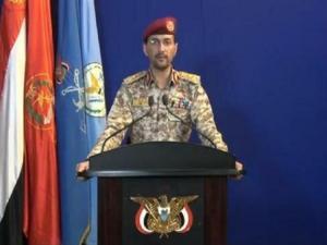 Brigadir Jenderal Yahya Saree