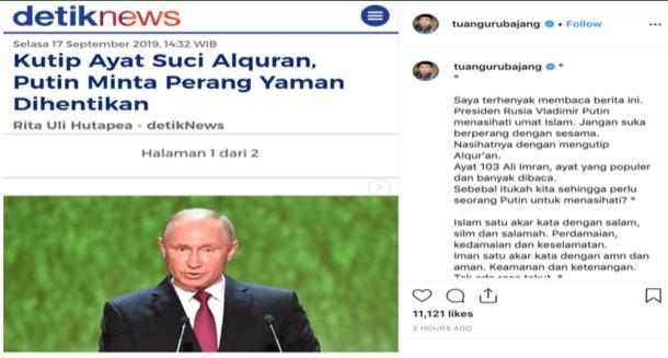 Akun Instagram Tuan Guru Bajang