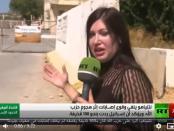 Israel Kosongkan Pangkalan Avivim Pasca Serangan Hizbullah