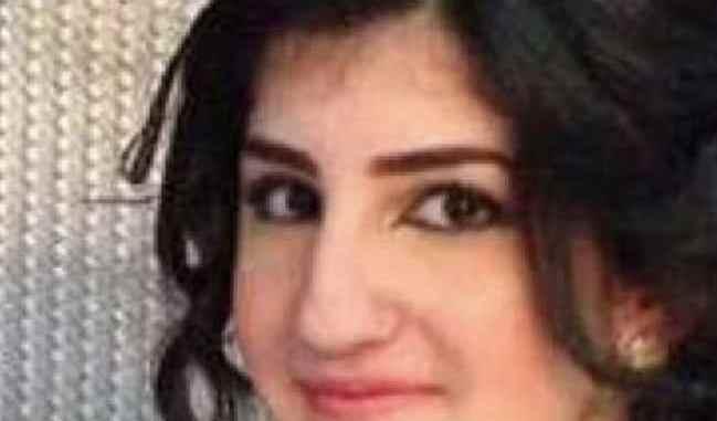 Hassa binti Salman