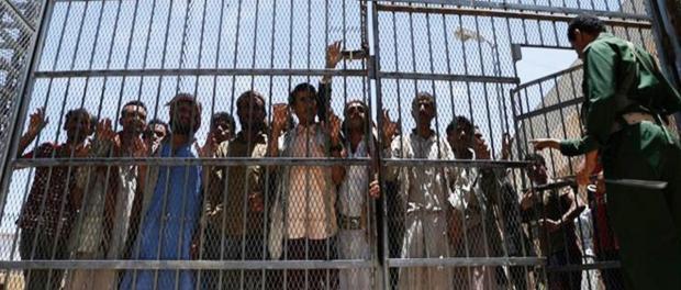 Penyiksaan di penjara Yaman