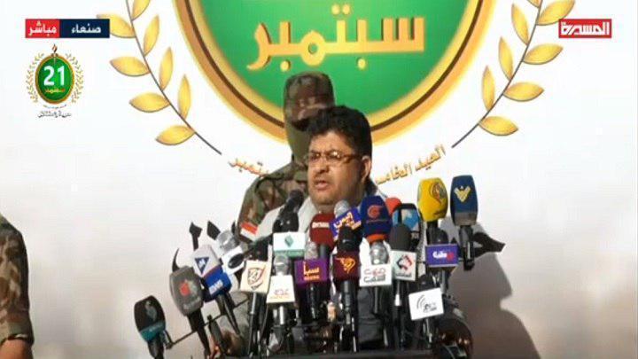 Houthi ke Saudi: Terima Inisiatif Penghentian Serangan atau Konsekuensinya akan Lebih Menyakitkan