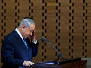 Israel, Zionis, PM Israel