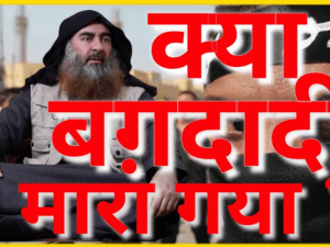 Abu Bakr Al-Baghdadi, Teroris, ISIS