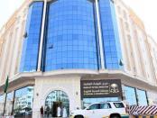 Saudi Kembali Penjarakan Belasan Pejabat atas Tuduhan Korupsi