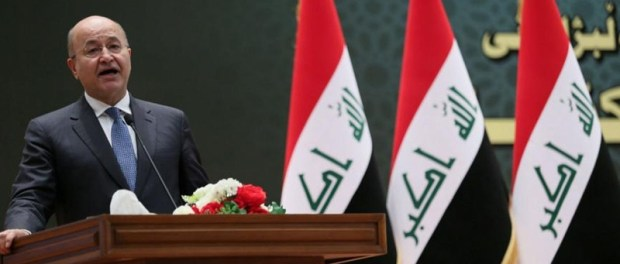 Pmerintahan Irak