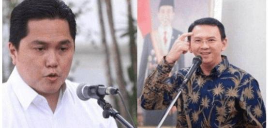 Resmi, Erick Thohir Umumkan Ahok Jadi Komisaris Utama Pertamina