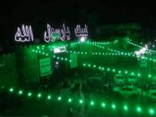 Maulid Nabi, Yaman, Kelahiran Nabi Muhammad SAW