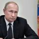 Pemecatan, Dinas Keamanan Rusia, Rusia