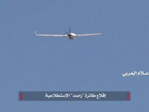 AS dan Prancis Tingkatkan Sistem Radar Saudi Pasca Serangan Drone Houthi