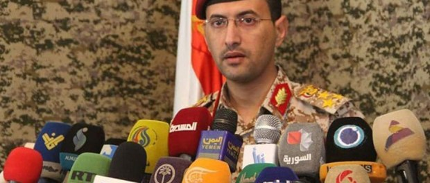 Militer Yaman Tanggapi Eskalasi Saudi di Garis Depan Perbatasan
