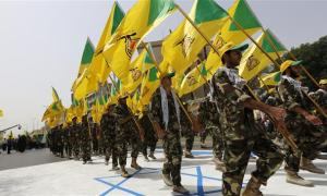 Rusia Kecam Serangan AS Terhadap Brigade Hizbullah di Irak dan Suriah