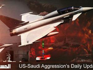 Agresi Saudi-AS Meruntuhkan Sistem Kesehatan Yaman
