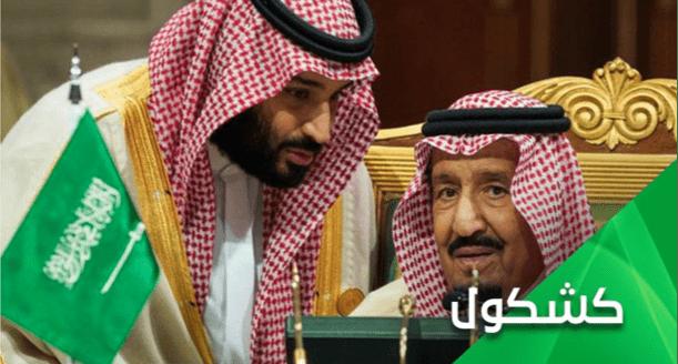 Keok di Yaman, Arab Saudi Fokus ke Irak dan Lebanon