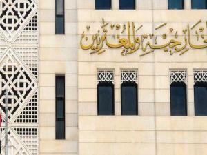 Damaskus: Pernyataan AS Takkan Pengaruhi Kinerja Komite Pembahas Konstitusi Suriah