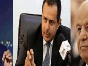 Pengadilan Yaman Hukum Mati 3 Pengkhianat Bangsa Termasuk Mantan Presiden Yaman