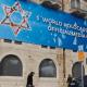 Israel gunakan Holocaust untuk tutupi Kejahatannya atas Palestina