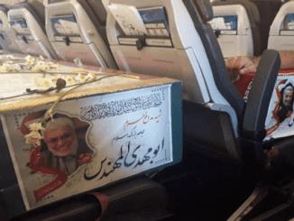 Kedubes Iran di Jakarta Kutuk Pembunuhan Jenderal Qassem Soleimani