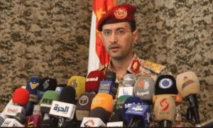 TOP! Militer Yaman Segera Rilis Sistem Pertahanan Udara Terbaru dalam Waktu Dekat
