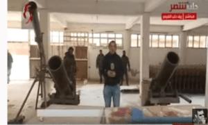Video: Militer Suriah Temukan Pabrik Rudal Teroris di Aleppo