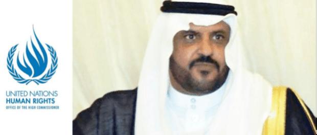 Pengadilan Saudi Kembali Tunda Sidang Aktivis HAM Mohammed al-Otaibi