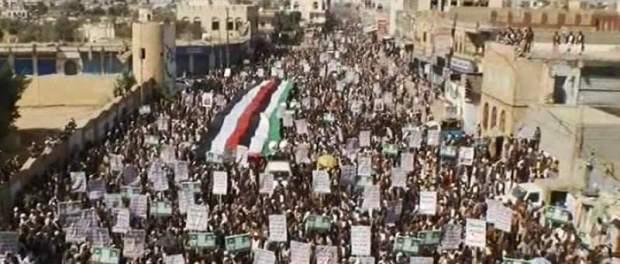 Demo Akbar di Seluruh Yaman, Bela Palestina dan Tolak Kesepakatan Abad Ini Trump